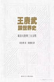 WGW Chinese version